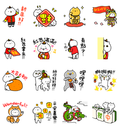Download Intense Cat CNY Stickers Sticker LINE and use on WhatsApp