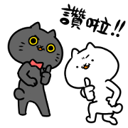 Intense Cat Part 13 Sticker for LINE & WhatsApp | ZIP: GIF & PNG