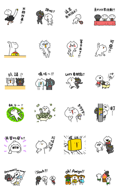 Intense Cat Part 13 Line Sticker GIF & PNG Pack: Animated & Transparent No Background | WhatsApp Sticker