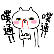 Intense Cat Part 3 Sticker for LINE & WhatsApp | ZIP: GIF & PNG