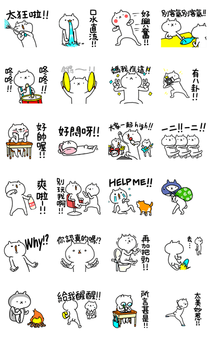 Download Intense Cat Part 4 - 8038 Sticker LINE and use on WhatsApp