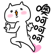 Free Intense Cat Part 7 LINE sticker for WhatsApp