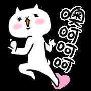 Intense Cat Part 7 Sticker for LINE & WhatsApp | ZIP: GIF & PNG