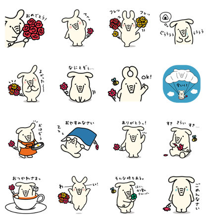 JA Bank Yorizo Line Sticker GIF & PNG Pack: Animated & Transparent No Background | WhatsApp Sticker