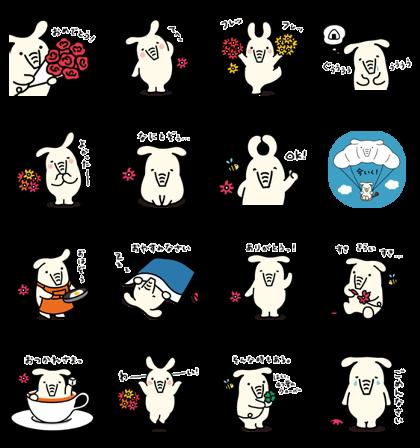 JA Bank Yorizo - 13564 Line Sticker GIF & PNG Pack: Animated & Transparent No Background | WhatsApp Sticker