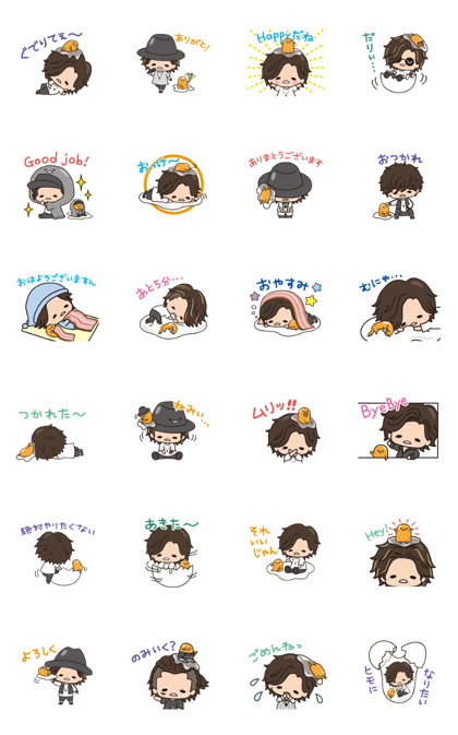 Download Jin × gudetama Animated Stickers Sticker LINE and use on WhatsApp