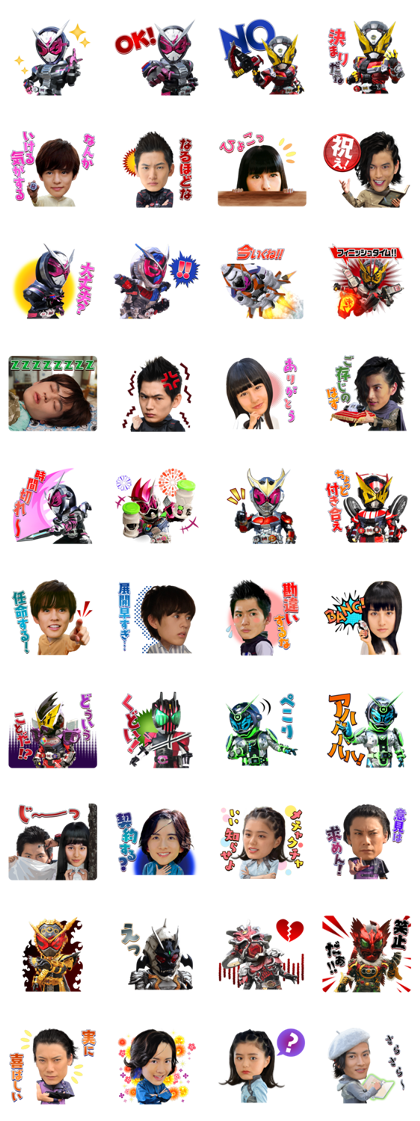 Download KAMEN RIDER ZI-O Sticker LINE and use on WhatsApp