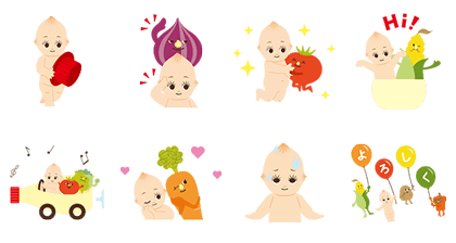Download KEWPIE & VEGETABLE FRIENDS - 6553 Sticker LINE and use on WhatsApp