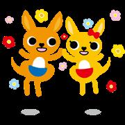 Kampo-kun Sticker for LINE & WhatsApp   ZIP: GIF & PNG