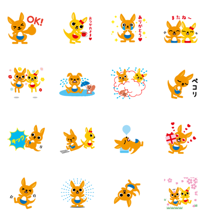 Kampo-kun - 13187 Line Sticker GIF & PNG Pack: Animated & Transparent No Background | WhatsApp Sticker