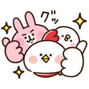 Free Kanahei's Piske & Usagi × Hondy LINE sticker for WhatsApp