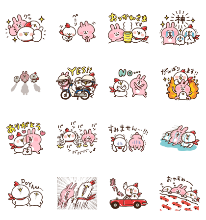 Download Kanahei's Piske & Usagi × Hondy Sticker LINE and use on WhatsApp