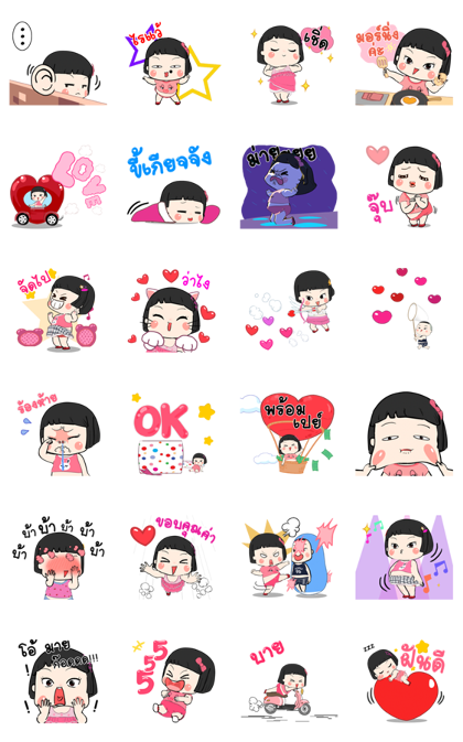 Khing Khing Love Line Sticker GIF & PNG Pack: Animated & Transparent No Background | WhatsApp Sticker