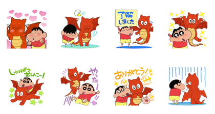 Download LINE Bubble 2 × Crayon Shin-chan Sticker LINE and use on WhatsApp