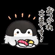Free LINE DELIMA × koupenchan LINE sticker for WhatsApp