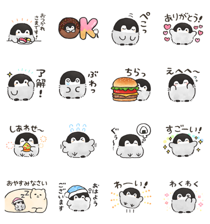 Download LINE DELIMA × koupenchan Sticker LINE and use on WhatsApp