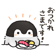 Free LINE DELIMA × koupenchan LINE sticker for WhatsApp