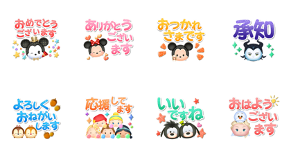 Download LINE: Disney Tsum Tsum 5th Anniversary Sticker LINE and use on WhatsApp