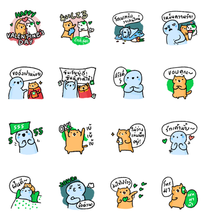 Download LINE MOBILE: We Can All Love Sticker LINE and use on WhatsApp