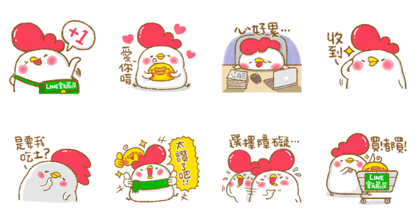 LINE Official Select × bibi popcorn Line Sticker GIF & PNG Pack: Animated & Transparent No Background | WhatsApp Sticker