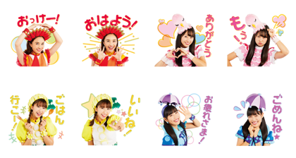 Download LINE PokoPoko × MomoclochanZ Sticker LINE and use on WhatsApp