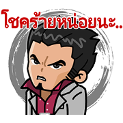 Free LINE Rangers × RYU GA GOTOKU LINE sticker for WhatsApp