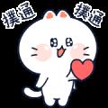 LOVE! LOVE! MOZZI Sticker for LINE & WhatsApp   ZIP: GIF & PNG