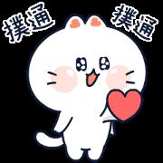Free LOVE! LOVE! MOZZI LINE sticker for WhatsApp