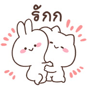Free Lovely Mimi and Neko LINE sticker for WhatsApp