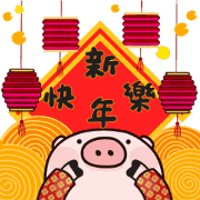 Free Lunar New Year Festival Music Stickers LINE sticker for WhatsApp