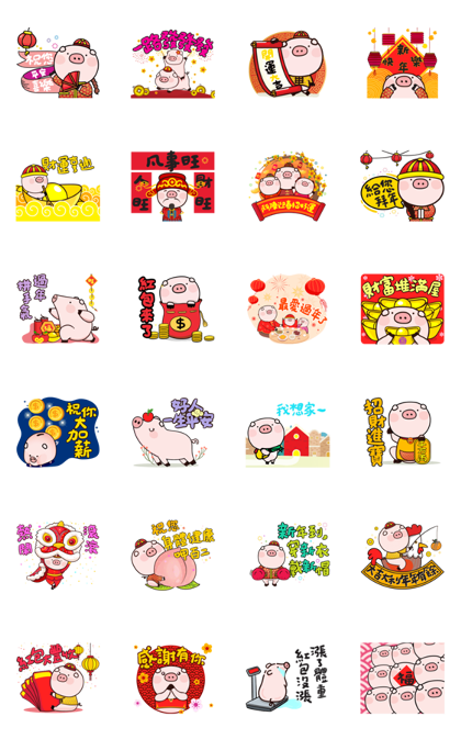 Download Lunar New Year Festival Music Stickers Sticker LINE and use on WhatsApp