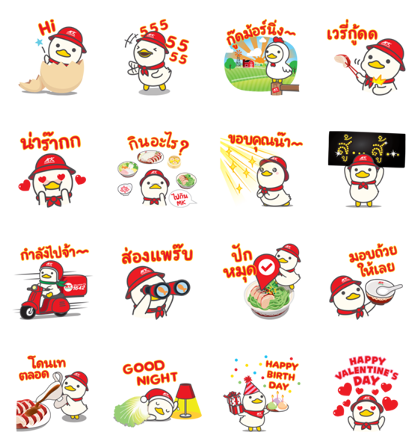 Download MK Happy Duck 3 Sticker LINE and use on WhatsApp