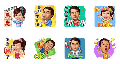 Mahjong 371 Waiting for You - 12045 Line Sticker GIF & PNG Pack: Animated & Transparent No Background | WhatsApp Sticker
