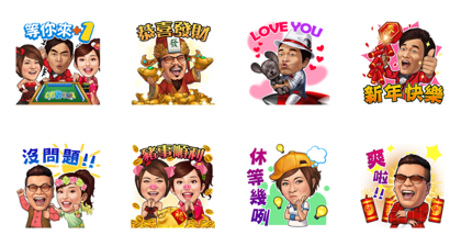 Mahjong 371 Waiting for You - 13352 Line Sticker GIF & PNG Pack: Animated & Transparent No Background | WhatsApp Sticker