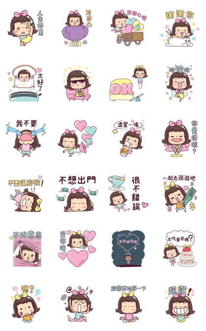 Download Matooy Crazy Cute Sticker LINE and use on WhatsApp