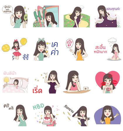 Miss OP - 4795 Line Sticker GIF & PNG Pack: Animated & Transparent No Background | WhatsApp Sticker