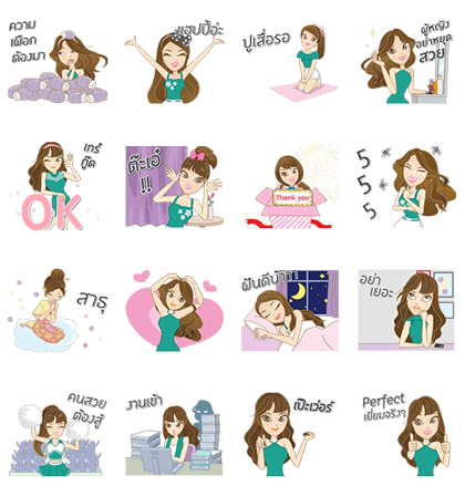 Miss OP - 6729 Line Sticker GIF & PNG Pack: Animated & Transparent No Background | WhatsApp Sticker