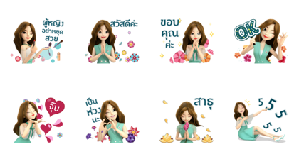 Miss OP - 13572 Line Sticker GIF & PNG Pack: Animated & Transparent No Background | WhatsApp Sticker