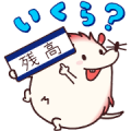 Free Mizucchi Tells It All! 15 LINE sticker for WhatsApp