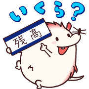 Mizucchi Tells It All! 15 Sticker for LINE & WhatsApp | ZIP: GIF & PNG