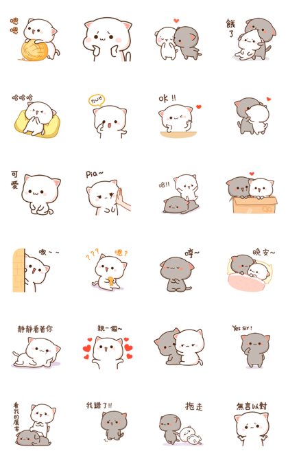 Download Mochi Mochi Peach Cat Sound Stickers Sticker LINE and use on WhatsApp