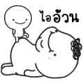 Moi and Meng 5 Sticker for LINE & WhatsApp | ZIP: GIF & PNG