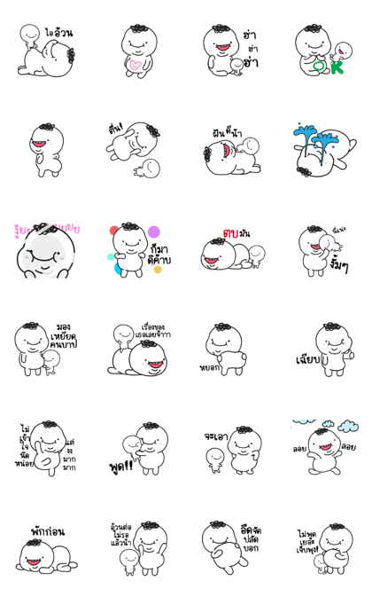Moi and Meng 5 Line Sticker GIF & PNG Pack: Animated & Transparent No Background | WhatsApp Sticker