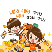 Free Mr. & Mrs GH Bank LINE sticker for WhatsApp