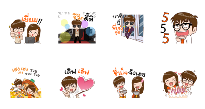 Download Mr. & Mrs GH Bank Sticker LINE and use on WhatsApp