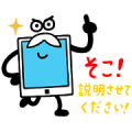 Free Mr. Tablet's LINE Stickers LINE sticker for WhatsApp