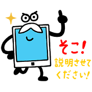 Mr. Tablet's LINE Stickers Sticker for LINE & WhatsApp | ZIP: GIF & PNG