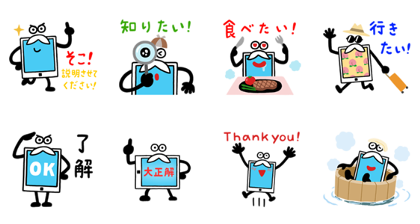 Download Mr. Tablet's LINE Stickers Sticker LINE and use on WhatsApp
