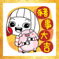 Free Ms Big CNY Stickers LINE sticker for WhatsApp
