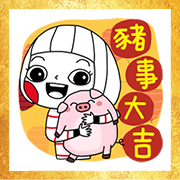 Free Ms Big CNY Stickers LINE sticker for WhatsApp